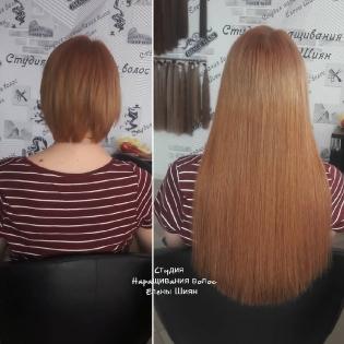 Наращивание волос _7